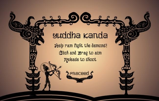 Yuddha Kanda - screen 1